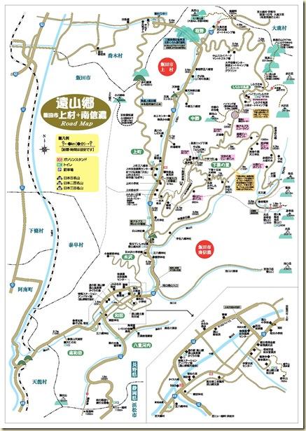 遠山内_遠山郷マップ0001