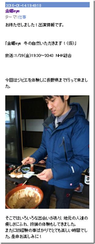 SnapCrab_NoName_2016-1-23_12-29-48_No-00
