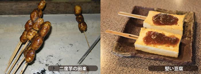 shimoguri_mikaku_01