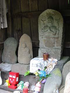 minamiwada
