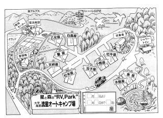 ryuseicmap