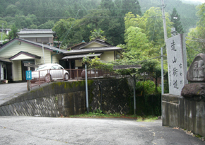 tenjin02