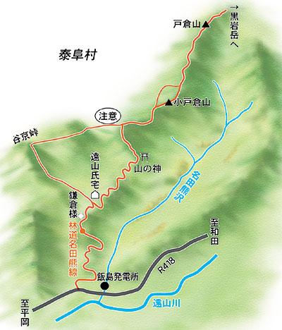 戸倉山登山マップ